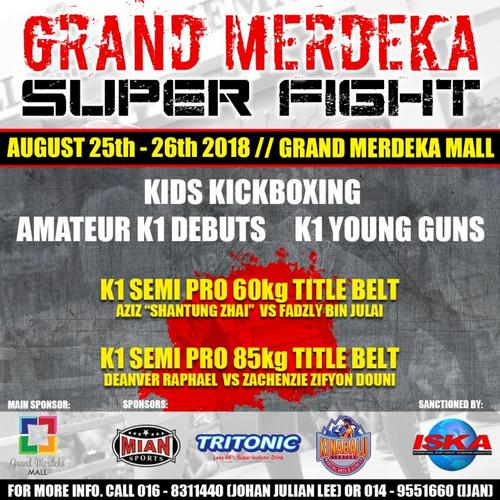 GM Super Fight 2018 | Kids Kickboxing - Amateur K1 Debuts - K1 Young Guns