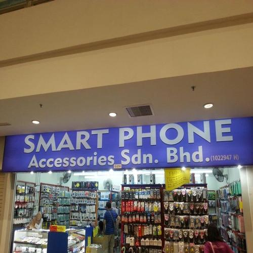 Smart Phone Accesories Sdn bhd
