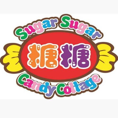 Sugar Sugar Candy Cottage
